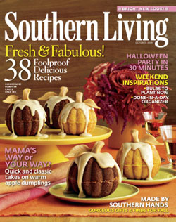 southern living october 2009 cover